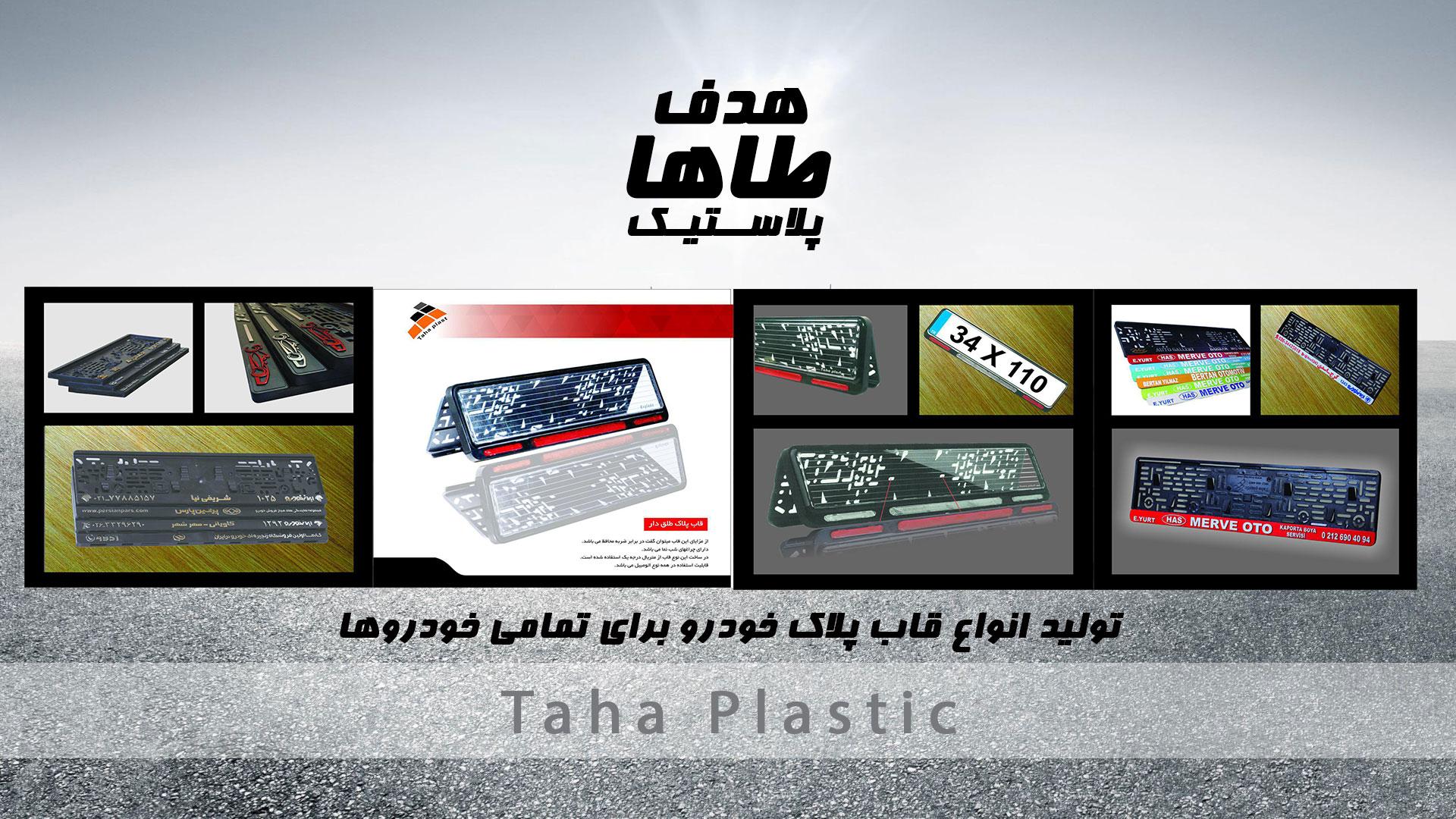 taha3